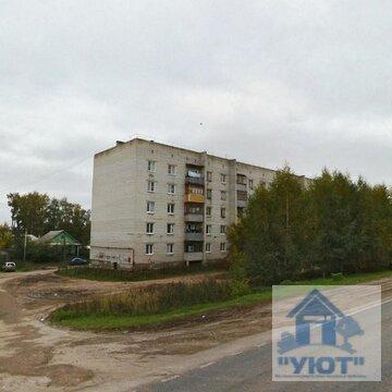 Продаю трехкомнатную квартиру на ул. Интернациональная - Фото 1