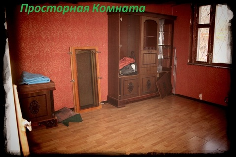 Продается уютная 1 комнатная квартира - Фото 2