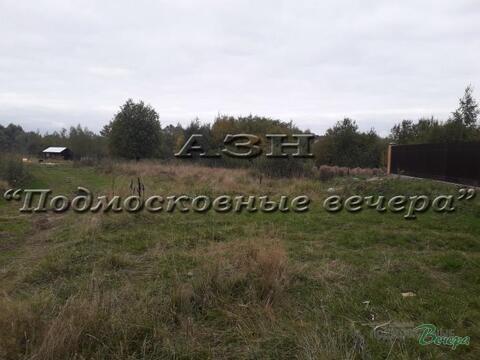Ленинградское ш. 55 км от МКАД, Солнечногорск, Участок 13 сот. - Фото 2