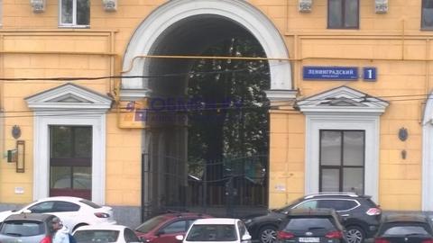 Продается квартира Москва, Ленинградский пр-т - Фото 3