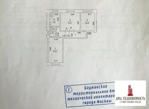 Торговое помещение по адресу м. Курская, ул. Земляной Вал, д. 24/32 . - Фото 4
