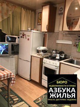 Продам 3-к квартиру на Дружбы 1. 49 млн