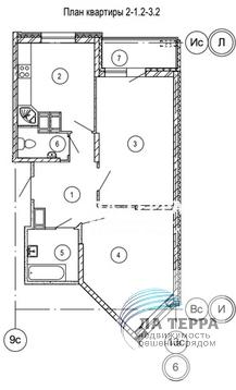 """Продажа 2-х комнатной квартиры в ЖК """"Изумрудные холмы"""" - Фото 1"""