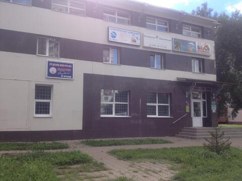 Офисные помещения в аредну в центре Наро-Фоминска - Фото 1