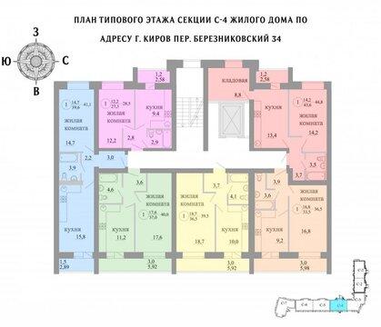 Продажа 1-комнатной квартиры, 38.9 м2, г Киров, Березниковский . - Фото 2