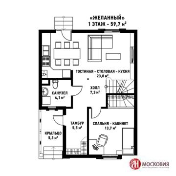 Дом 116 кв.м. на участке 4.22 сотки - Фото 2