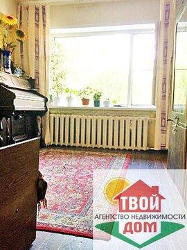 Продам 3-к кв. г. Боровск. Дешево! - Фото 2