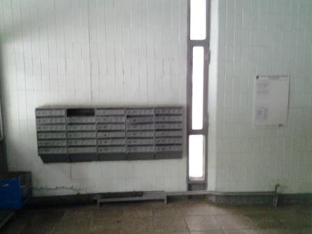 Продаётся 2-х комнатная квартира Мневники - Фото 5