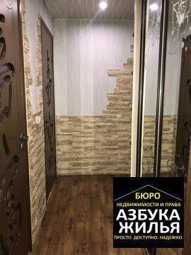 2-к квартира на Дружбы 26 за 1.7 млн руб - Фото 3