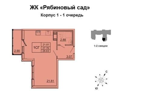 Продается студия 28 кв м в 2 км от КАД по Колтушскому шоссе в Янино-2 - Фото 1