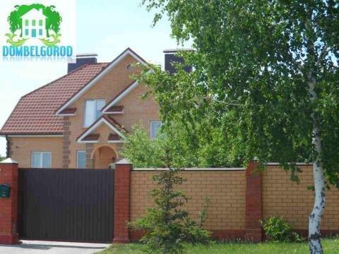 Купить коттедж в Белгороде - Фото 1