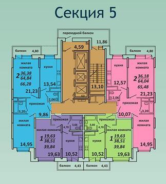 Продается 1 к.кв. на ул. Садовая д. 3 к1а - Фото 1
