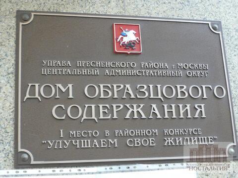 Офисное помещение в самом центре Москвы - Фото 3