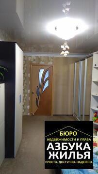 Продажа 3-к квартиры на 50 лет Октября 4 за 1.6 млн руб - Фото 3