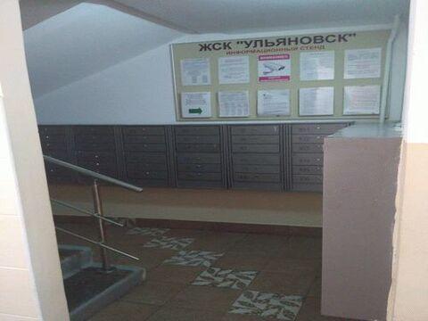 Продажа квартиры, м. Тропарево, Ленинский пр-кт. - Фото 1