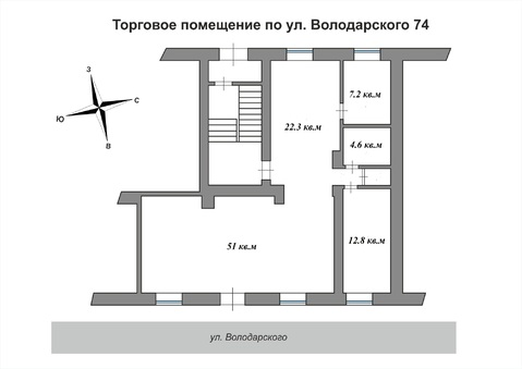 Продаю торговое помещение по ул. Володарского 74, первая линия - Фото 2