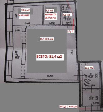 Сдается в аренду псн, 81 м2 , с отдельным входом - Фото 3