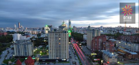 1 ком. апартаменты в ка Огни Екатеринбурга - Фото 4