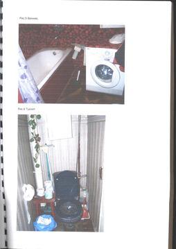 Продажа комнаты, Тверь, Ул. Красина - Фото 3