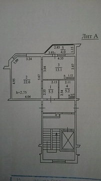Купить Однокомнатную Квартиру с ремонтом и мебелью. ск Выбор. - Фото 3