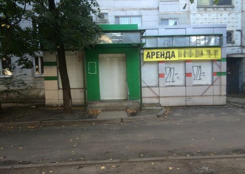 Аренда торгового помещения 102 м2 Воронеж - Фото 2