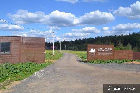 предлагаю 2 земельных участка , московская область, одинцовский район , сельское п ...