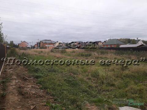 Ленинградское ш. 55 км от МКАД, Солнечногорск, Участок 13 сот. - Фото 3