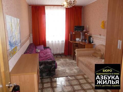 3-к квартира на Веденеева 14 за 1.6 млн руб - Фото 1