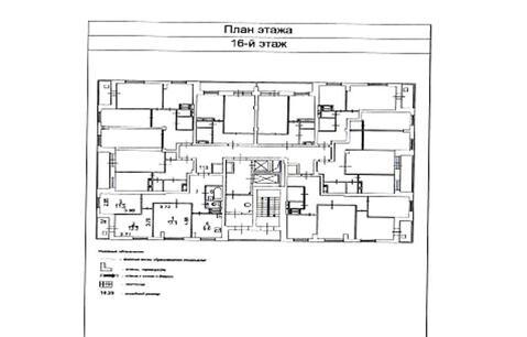Трехкомнатная квартира на ул Хлобыстова - Фото 5