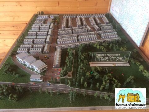 Продажа таунхауса, м. Теплый стан, Улица Столбовские Дачи - Фото 5