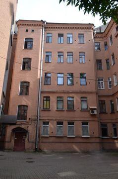 Продажа 3-х к.квартиры на набережной канала Грибоедова 160 - Фото 3
