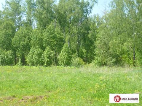Продажа земельного участка 11,98 соток - Фото 1