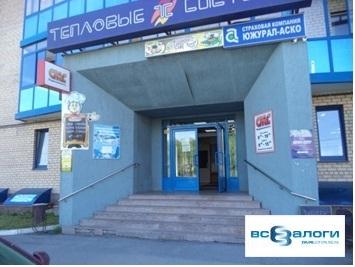 Продажа офиса, Челябинск, Ул. Курчатова - Фото 3