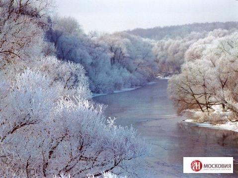 Участок 15 соток около леса и реки, Калужское ш, 25 км от МКАД - Фото 1
