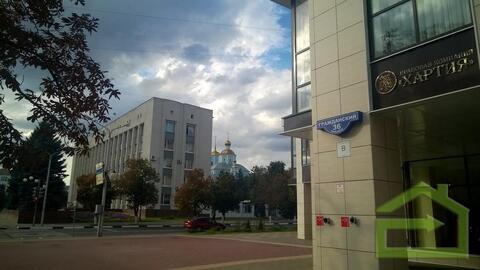 Офис 32 кв.м. в новом здании в центре Белгорода - Фото 4