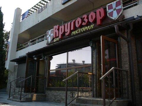Продается ресторан «Кругозор»