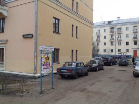 Квартира 80 кв.м. ул.Октябрьская - Фото 1