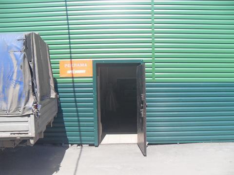 Производственное помещение, 280 кв. ул. Баумана 53 - Фото 1