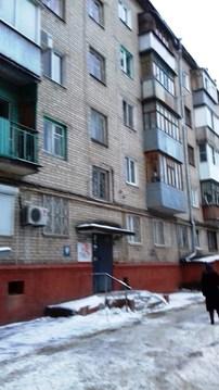 Продажа 3-х комнатной квартиры в центре города Белгрод - Фото 1