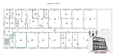 Cдаётся в аренду помещение с офисной отделкой, площадью 77,4 кв.м. - Фото 4