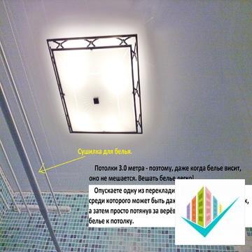 1-ком.кв-ра после ремонта, м.Тимирязевская 10 мин.пешком - Фото 3