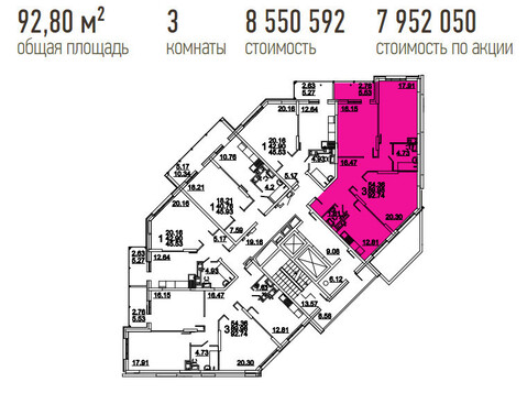 Продается недорогая комфортная 3х ком. кв. в новом доме - Фото 4