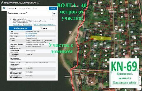 Дача 40 м от Волги и 120 км. от МКАД в Конаково - Фото 3