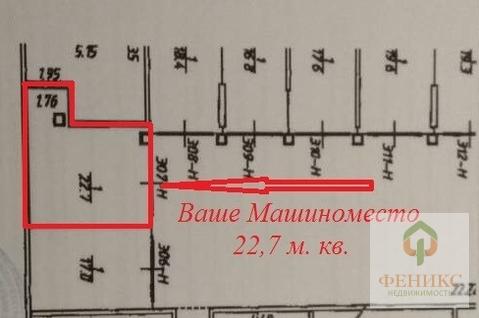 Машиноместо в Пушкине - Фото 4