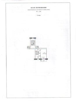 Квартира продается - Фото 1