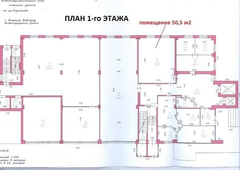 Сдается в аренду помещение 50,5 м2, на 1-ом этаже БЦ на ул.Родионова - Фото 2