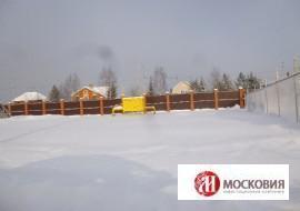 Земельный участок 28 соток, ПМЖ, Новая Москва. - Фото 2
