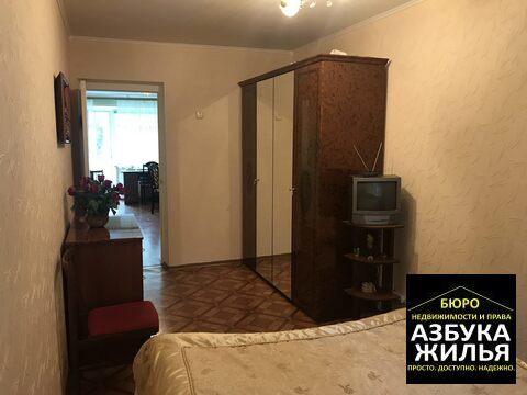 Продажа 2-к квартиры на 50 лет ссср 6 за 1.5 млн руб - Фото 4