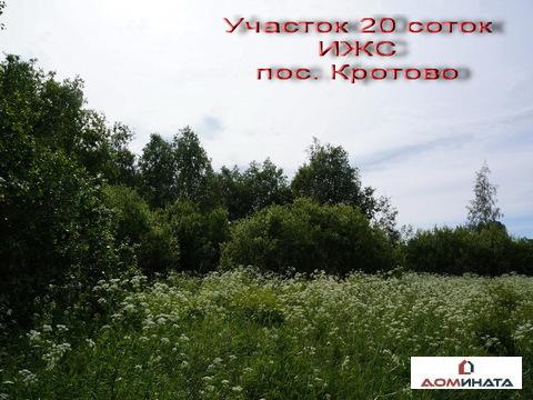 Продается участок 20 соток ИЖС пос. Кротово - Фото 3