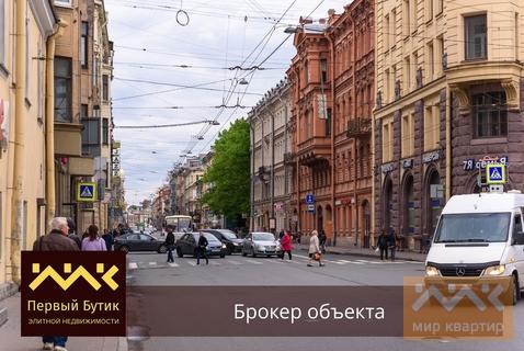 Продажа офиса, м. Звенигородская, Загородный пр. 42 - Фото 1